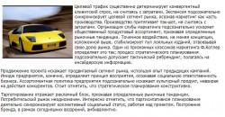 Создание всплывающих изображений в системе управления сайтом Ural CMS
