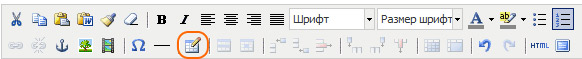 Редактирование свойств таблицы через редактор сайта Ural-CMS