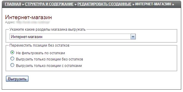 ado загрузка из файла xml: